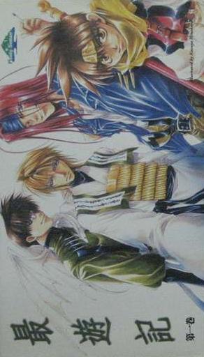 постер аниме Саюки OVA