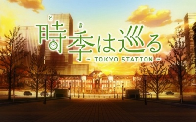 постер аниме Летящее время: Токийская станция