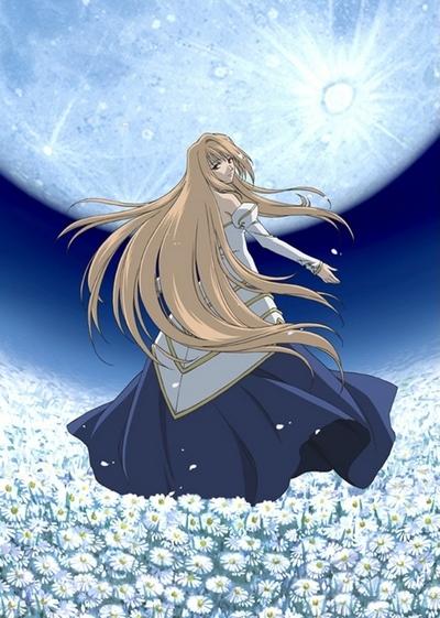 Повесть о лунной принцессе