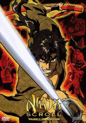 постер аниме Манускрипт ниндзя: Новая глава