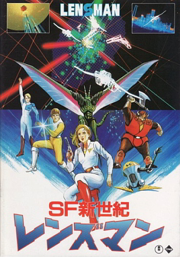 постер аниме Человек-линза - Фильм