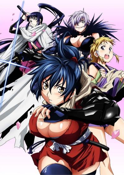 постер аниме Manyuu Hiken-chou