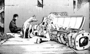 Второй лог из первого тома манги