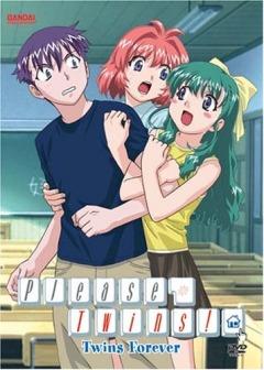 постер аниме Пожалуйста! Близнецы OVA