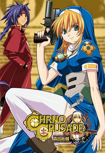 Крестовый поход Хроно / Chrono Crusade (Yuu Kou) [2003 г., приключения,комедия, мистика, фэнтези, DVDRip]