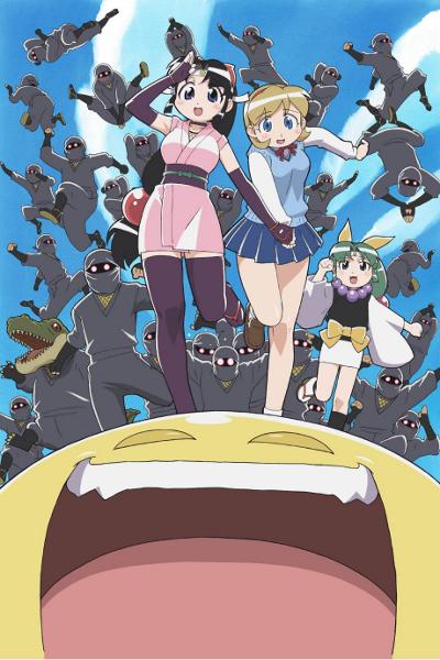 постер аниме Дважды два - это Синобу