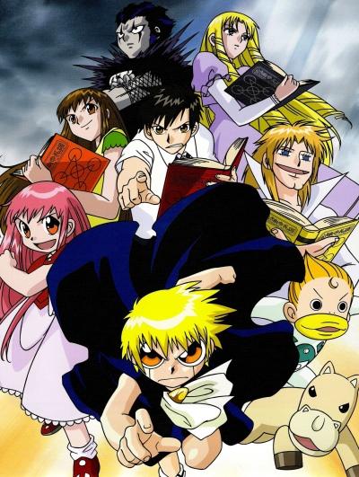 постер аниме Konjiki no Gash Bell!!