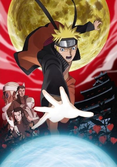 постер аниме Наруто (фильм восьмой)