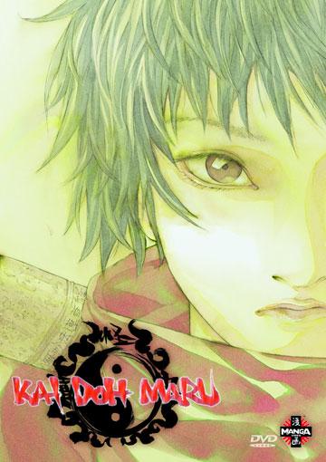 постер аниме Кайдомару
