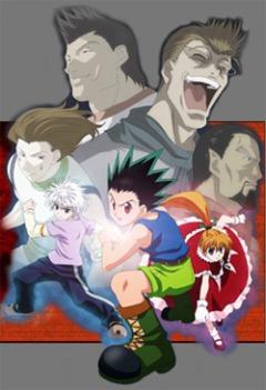 постер аниме Охотник х Охотник OVA-3