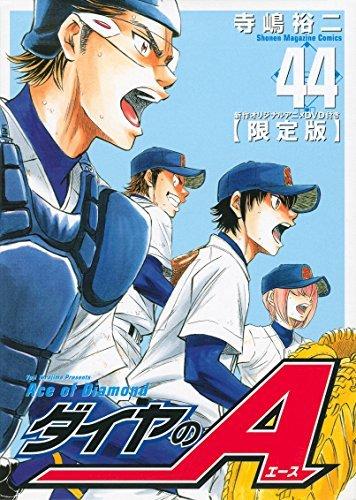 постер аниме Путь аса OVA