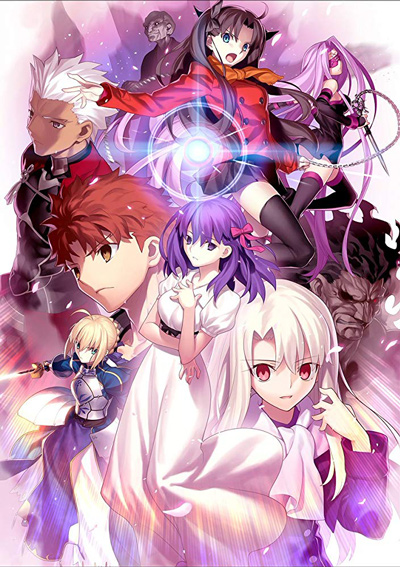 постер аниме Gekijouban Fate/Stay Night: Heaven's Feel