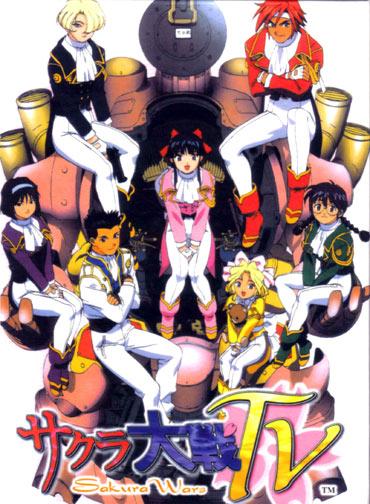постер аниме Сакура: Война миров [ТВ]