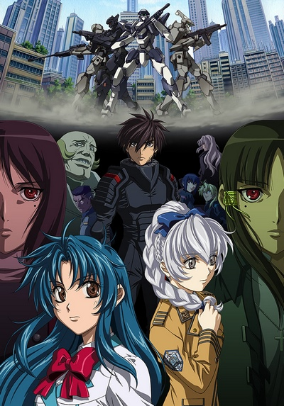 Full Metal Panic! The Second Raid [2005]