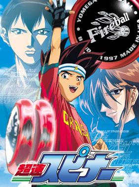 постер аниме Chousoku Spinner