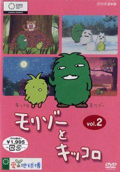 постер аниме Morizo to Kikkoro