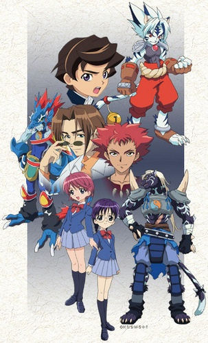 постер аниме Onmyou Taisenki