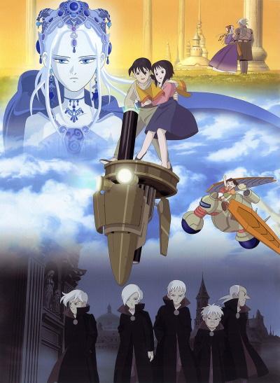 постер аниме Фантастические дети