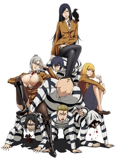 постер аниме Школа-тюрьма