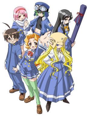 Неравный жребий OVA