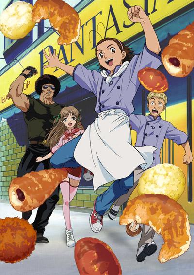 постер аниме Японская свежая выпечка