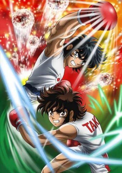 постер аниме Ring ni Kakero 1