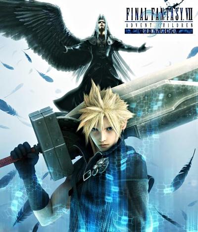 Последняя фантазия 7: Дети пришествия / Final Fantasy VII: Advent Children