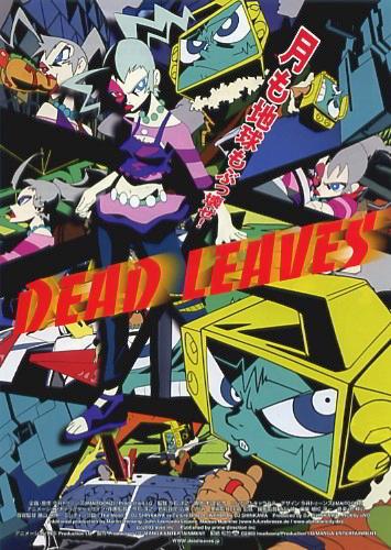постер аниме Мёртвые листья: Звёздная тюряга