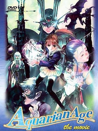 постер аниме Эпоха Водолея OVA