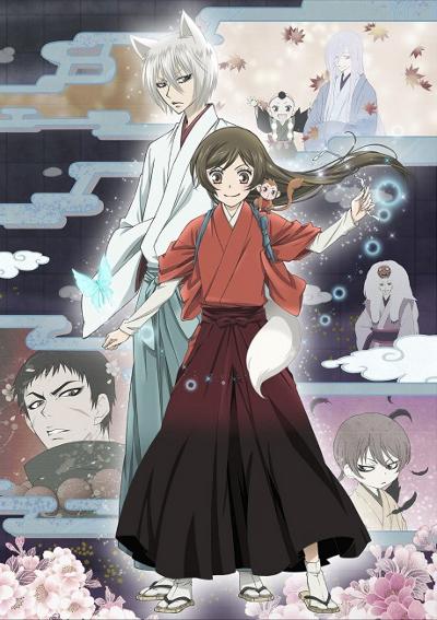 Разрешите представиться - Бог / Kami-sama Hajimemashita