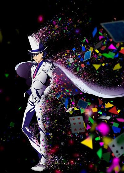 постер аниме Magic Kaito 1412