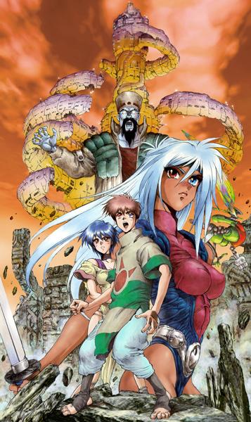 постер аниме Landlock