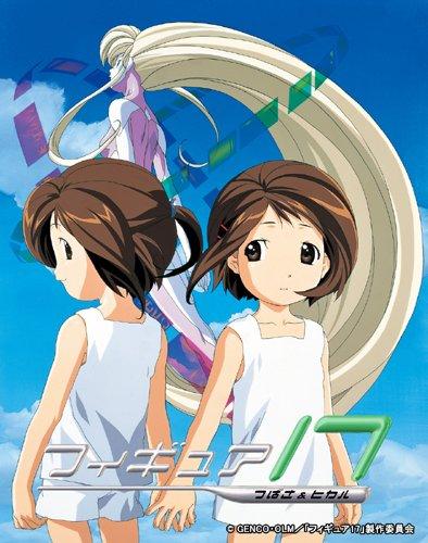 постер аниме Фигура 17: Цубаса и Хикару