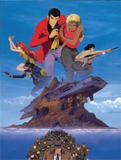 Lupin III: Dead or Alive / Люпен III: Живым или мёртвым (фильм шестой) [1996]