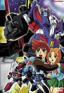 постер аниме Трансформеры: Виктори