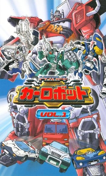 постер аниме Transformers: Car Robots