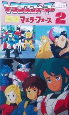 постер аниме Трансформеры: Воины Великой Силы
