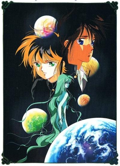 постер аниме Лабиринт Рёкунохара