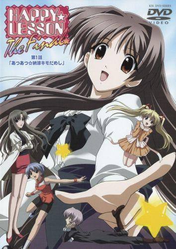 постер аниме Счастливый урок OVA-2