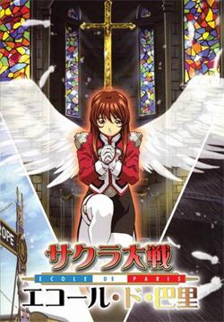 постер аниме Сакура: Война миров OVA-3