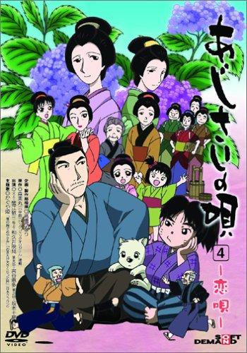 постер аниме Ajisai no Uta