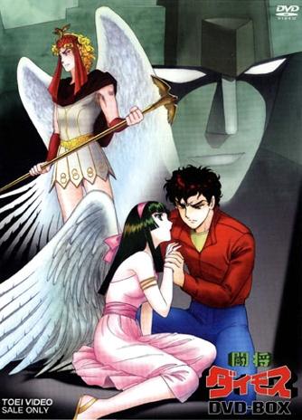 постер аниме Toushou Daimos
