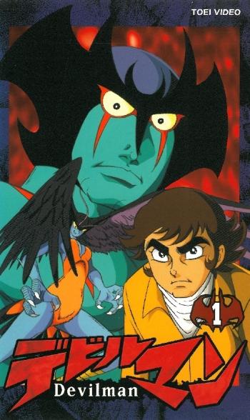 постер аниме Человек-дьявол [ТВ]