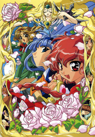 Магический рыцарь Раэрт(Рус+) / Magic Knight Rayearth TV 1-20(Хирано Тосики) [1994, махо-сёдзё, приключения, романтика, меха, TVRip] [HWP]