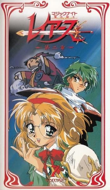 постер аниме Рыцари магии [ТВ-2]