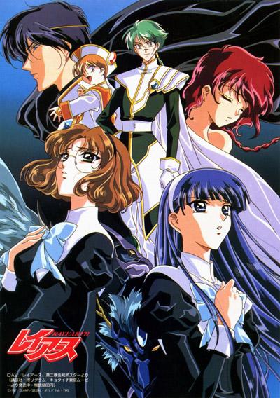 постер аниме Рыцари магии OVA
