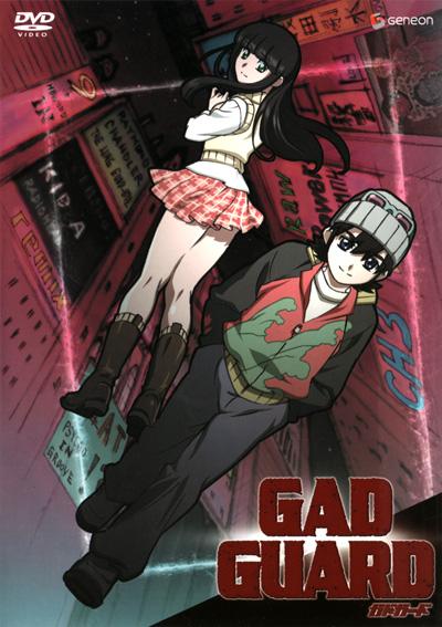 постер аниме Gad Guard