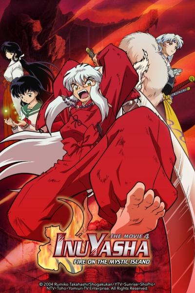 постер аниме Инуяся (фильм четвертый)