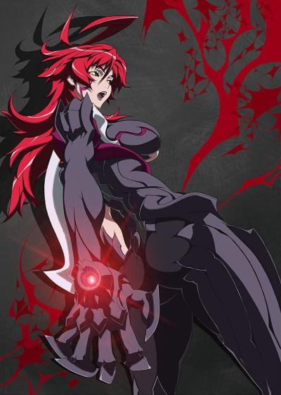 Клинок Ведьм / Witch Blade (RUS)