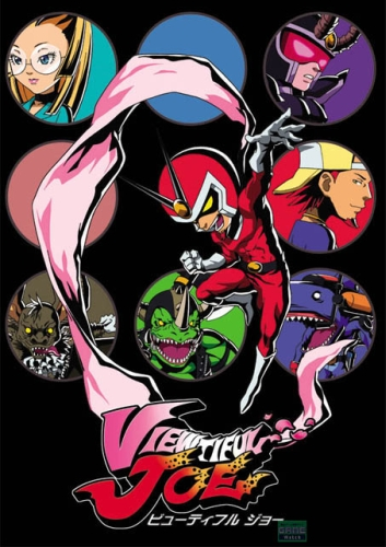 постер аниме Viewtiful Joe